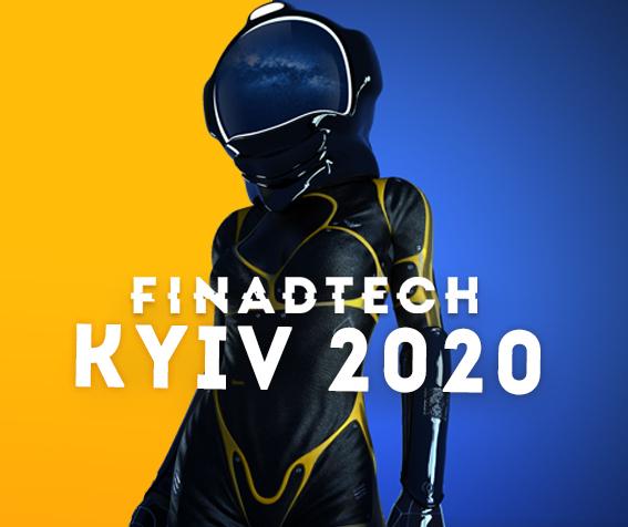 Конференция по рекламе финансовых продуктов в Киеве